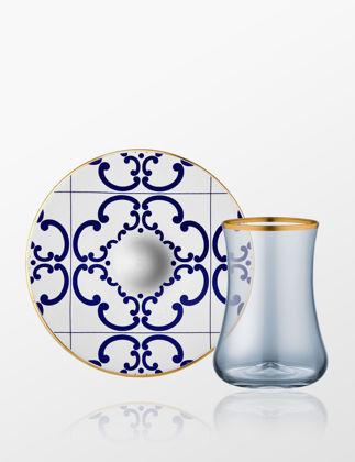 Koleksiyon Dervish Karo Çiçek 6'lı Çay Seti 31000040089