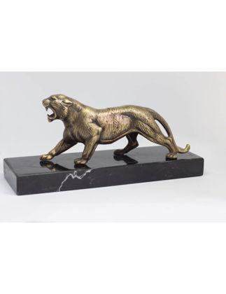 Marleth Jaguar Dekor Siyah Mermer 24 cm JJG001