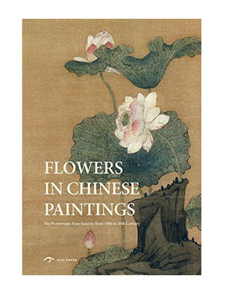 Cypi Press Flowers in Chinese Paintings: The Picturesque Four Seasons from 10th to 20th Century 9781908175588