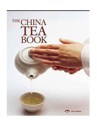 Cypi Press China Tea Book 9781908175007