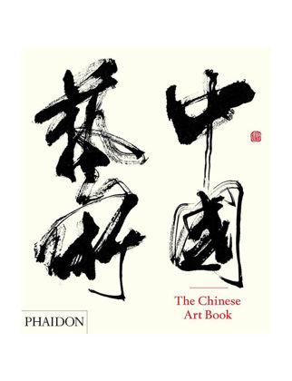 Phaidon The Chinese Art Book 9780714865751