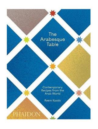 Phaidon The Arabesque Table 9781838662516