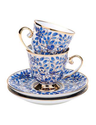 Anatoli Kahve Fincan Takımı Hoş Eda 2'li Altın Dekor/Mavi Dekor 8680571827675