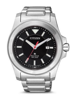 Citizen Eco-Drive BN0211-50E