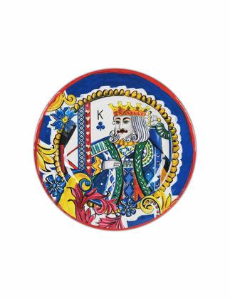 Baci Milano Regina Kral Yemek Tabağı 28 cm PL1.REG01