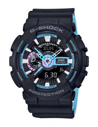 Casio G-Shock GA-110PC-1ADR