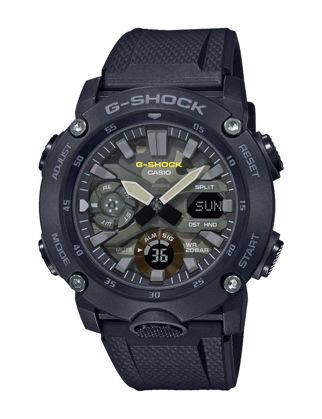 Casio G-Shock GA-2000SU-1ADR
