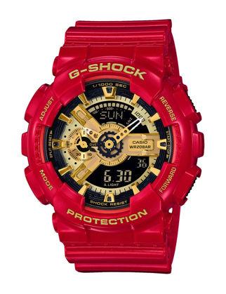 Casio G-Shock GA-110VLA-4ADR