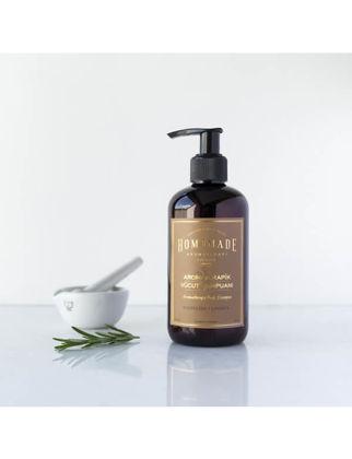 Homemade Aromaterapi Aromaterapik Vücut Şampuanı Mandalina&Lavanta 250 ml 8682214531901